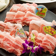 我那覇豚肉店 カフーナ旭橋店の写真