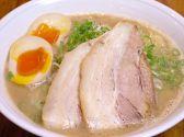 らー麺 櫻ぐみ 加古川のグルメ