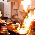 食材の食感を活かしつつ旨味を逃さないために、一気に調理!メニューによっては火力も重要なので、炎を上げての調理は圧倒されます。本場中国のシェフが腕を振るう料理の数々を、ぜひご堪能あれ!
