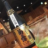 お得な2時間飲み放題付きコースは3500円~ご用意!