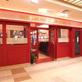 ビストロ石川亭 豊洲フォレシア店の雰囲気2