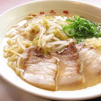 ◆秘伝のスープ◆