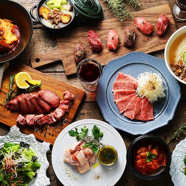 ガヤ GAJA 元町店のおすすめ料理1