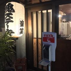 鉄板焼き 楽笑 広島の雰囲気1
