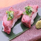酒々 シュシュ CHOUCHOU 神戸市中央区のおすすめ料理3