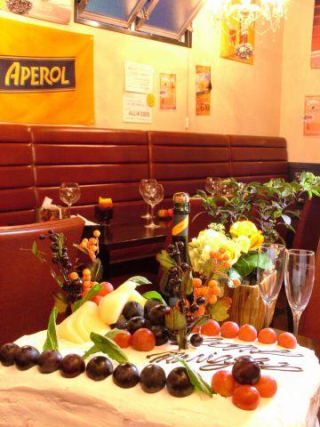 【町田でランチ】安くてオシャレ!イタリアン&ヨーロピアなおすすめのお店15選