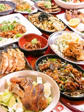三楠 さくら通り店のおすすめ料理1