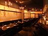 Dining Bar Tortugaのおすすめポイント2