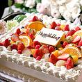 ウェディングケーキ仕様の大きなスクエアケーキは、8,000~30,000円(税別)でご用意できます。ご要望のサイズをお伝えください。結婚祝いはもちろん、歓送迎会や送別会など様々なシーンで音響と照明、映像を融合させたサプライズ演出でのご提供が人気です♪