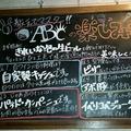 料理メニュー写真ABCのトリセツ