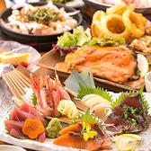 完全個室 × 食べ放題 肉バルKITCHEN 新橋店特集写真1