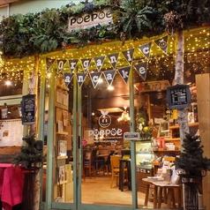 Natural Organic Select Food Cafe ポエポエ POEPOEの雰囲気1