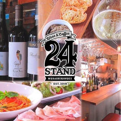 24 Wine&Coffee Standの写真