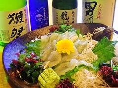 鮮味食彩 宇佐川水産のおすすめ料理2