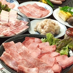 カルビ屋大福 中筋店特集写真1