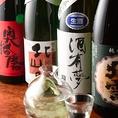 一鱗の粋な日本酒は常時20種前後ご用意しております!