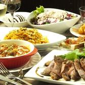 ダイニングバー グラッパ Dining Bar GRAPPA 千葉店のおすすめ料理3
