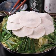 ▼餃子の皮が印象的なもつ鍋