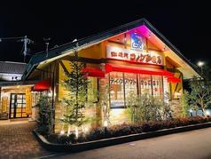 コメダ珈琲店 水沢台町店の写真