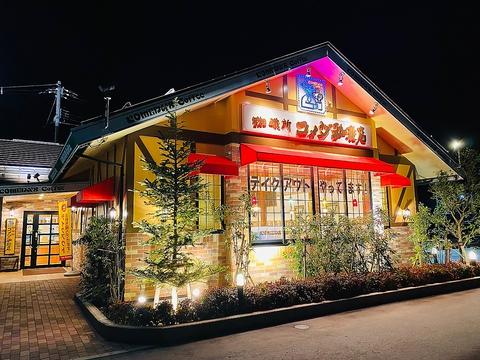 珈琲所コメダ珈琲店 水沢台町店