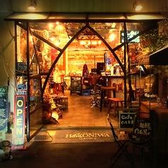 アトカフェ Hakoniwa Galleryの写真