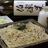 餃子居酒屋 彩のおすすめ料理3