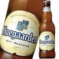 ★プライトンベルオススメ絶品ビール★ヒューガルデンホワイト~心地よい酸味にスパイスがほのかに香るのどごし爽やかなビール~