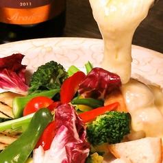 イタリアンバール パーチェ PACE 宮崎のおすすめ料理1