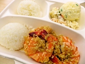 マイカイキッチン MAIKAI KITCHENのおすすめ料理2