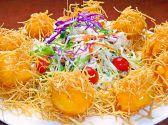 台湾料理 紅鶴楼 新潟のグルメ