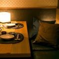 8~12名様までご利用可能な個室。