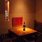 bar Ripenの雰囲気3