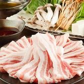 黒豚をたっぷり味わえる「黒豚のしゃぶしゃぶ」は人気のメニュー!