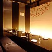 雰囲気自慢の掘りごたつ個室。ゆったりくつろいで料理とお酒をお愉しみください。