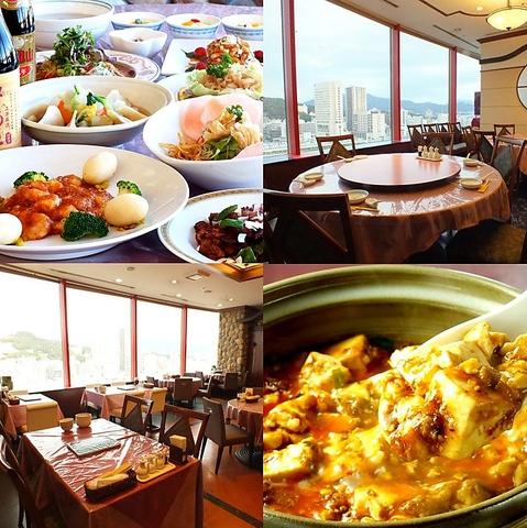 広島駅からすぐ!野菜がいっぱいの本格中華を楽しめる!2時間[飲放]付コース4000円~
