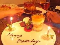 記念日、お誕生日のお祝い、心をこめてお手伝いします。