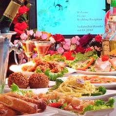 Dining bar Connectのおすすめ料理2