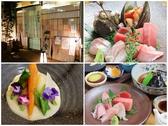 旬菜旬魚 さくら 鎌倉駅のグルメ
