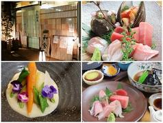 旬菜旬魚 さくらの写真