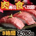 九州料理 居酒屋 侍 サムライ 新宿本店のおすすめ料理1