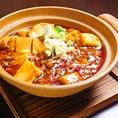 本場の調味料を使用した「麻婆豆腐」は、辛さの中に旨味あり◎ついつい箸が伸びる、ご飯ともお酒とも相性の良い一品です。辛さは調整ができるので、辛い物好きな方にもオススメ!自分に合った美味しい辛さを探すのも、楽しみの1つに◎