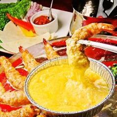 韓国料理水晶焼肉 チョアヨ 非接触モデル店のおすすめ料理1