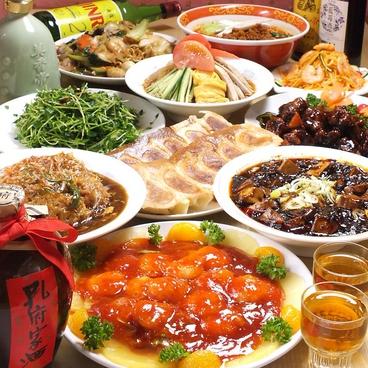 本格中華料理屋 海華 我孫子店のおすすめ料理1