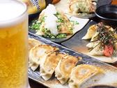 GYOOOZA!! 田町店のおすすめ料理3