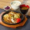 鉄板焼・お好み焼き 一歩 新宿西口ハルク店のおすすめポイント2