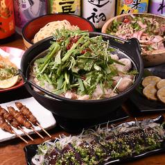 九州料理居酒屋 神屋流 博多道場 馬喰町店のおすすめポイント1