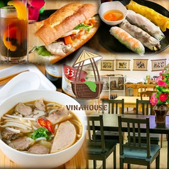 ベトナムカフェ VinaHouse 福大前店の写真