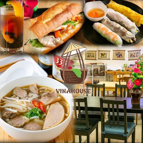 ベトナムカフェ VinaHouse 福大前店