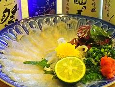 鮮味食彩 宇佐川水産のおすすめ料理3