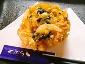 天ぷら倶楽部 北郷店のおすすめ料理3